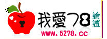 2013/11/01(更新) 線上直播區版規
