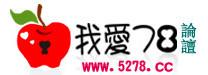 本區的版規(新手必看)(2012/12/11 變動)