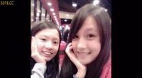可愛的台灣女孩洩露醜聞